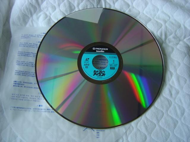 LD レーザーディスク 映画 カットスロートアイランド THX,AC-3 初回限定生産 帯付き 中古_画像6