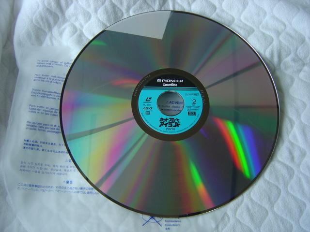 LD レーザーディスク 映画 カットスロートアイランド THX,AC-3 初回限定生産 帯付き 中古_画像7