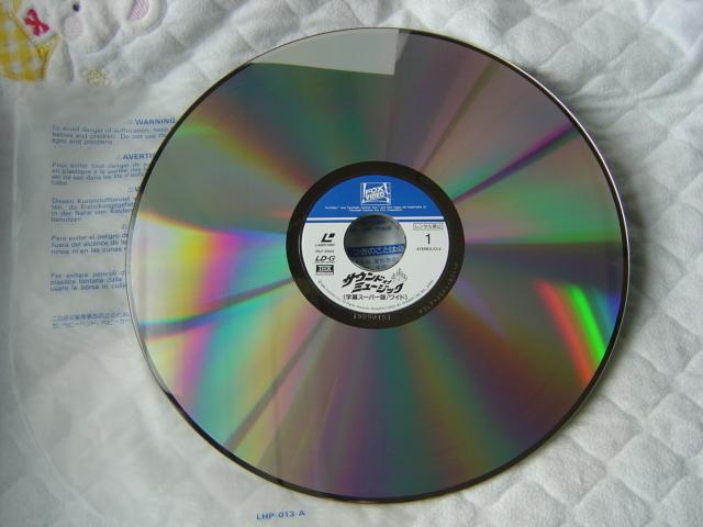 LD レーザーディスク 映画 サウンドオブミュージック 字幕スーパー版 スコープサイズ ミュージカル ドレミの歌 帯付き 中古_画像6