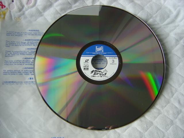 LD レーザーディスク 映画 サウンドオブミュージック 字幕スーパー版 スコープサイズ ミュージカル ドレミの歌 帯付き 中古_画像8