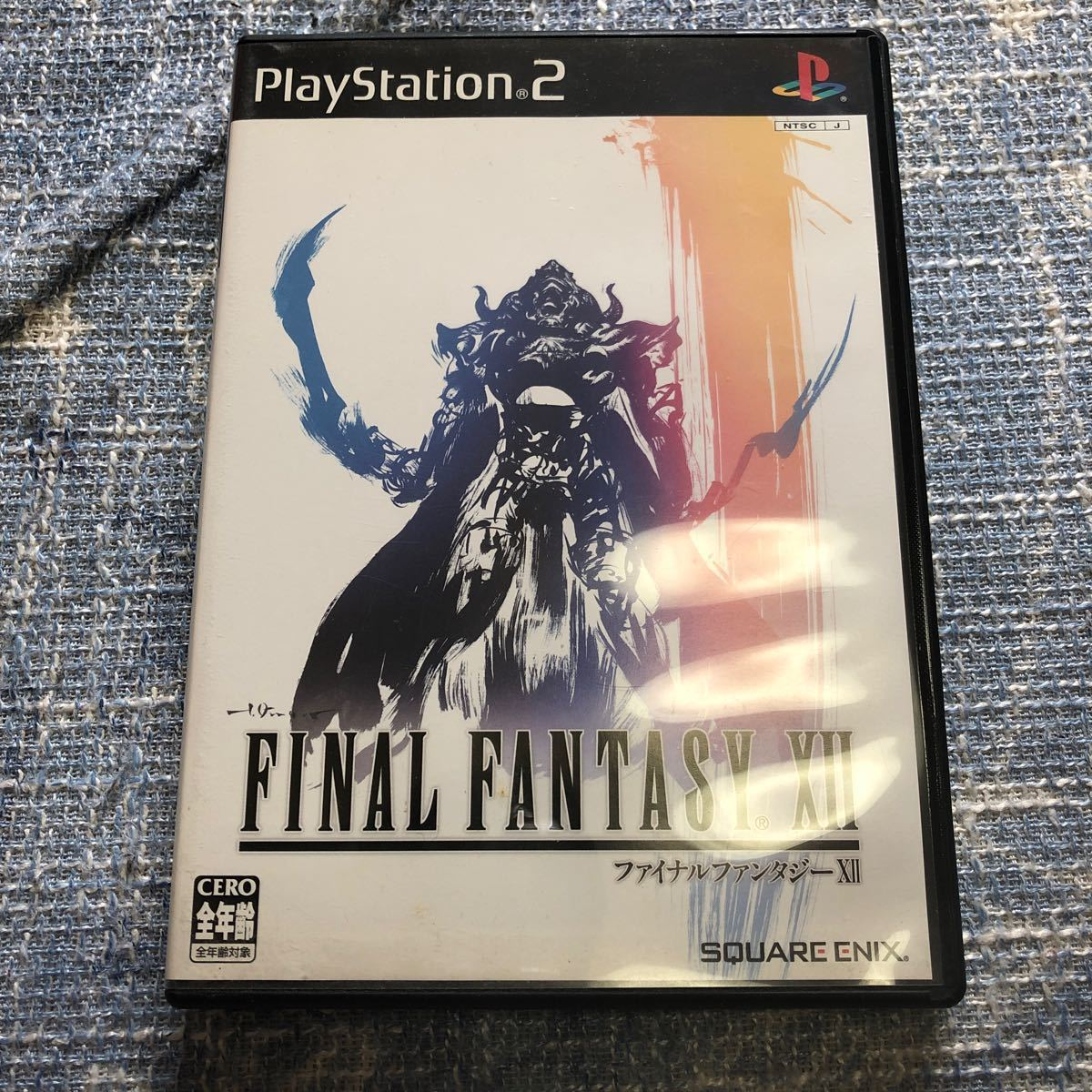 【PS2】 ファイナルファンタジーXII♪