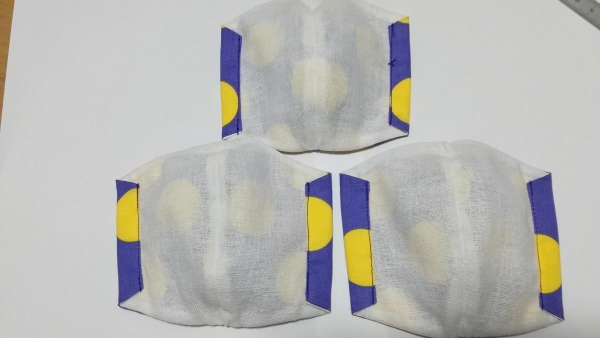 マスク インナー 立体 ハンドメイド 三枚 水玉