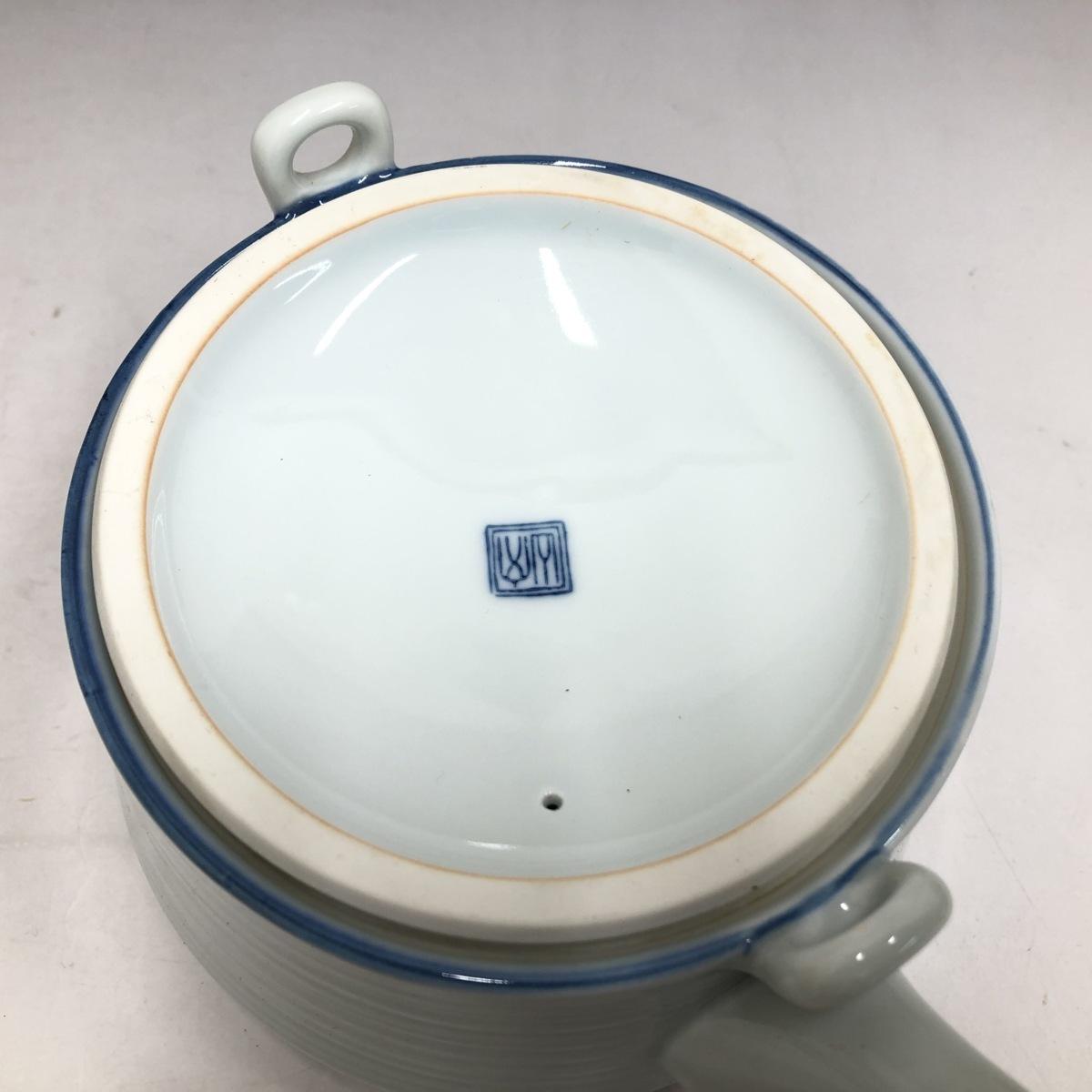 ②★ 有田焼 中島文山 御茶器 梅鉢 急須 湯呑 陶器 ★_画像7