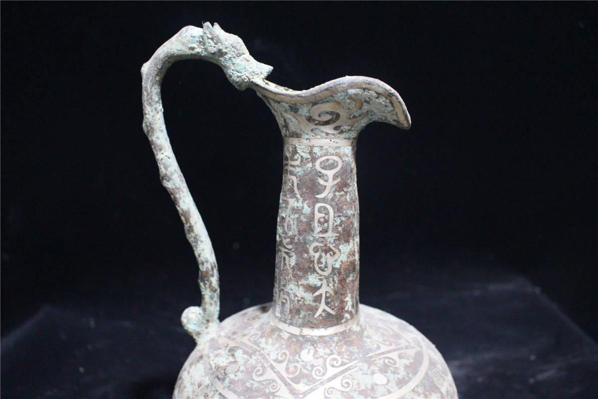 西漢時期 青銅器 錯銀 銘文 龍耳瓶_画像2