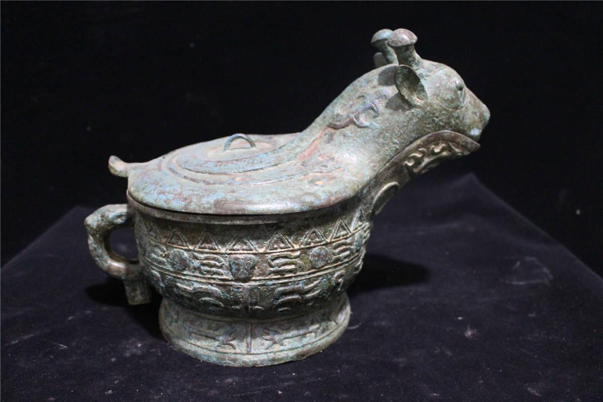 西漢時期 青銅器 銘文 蓋壷_画像1
