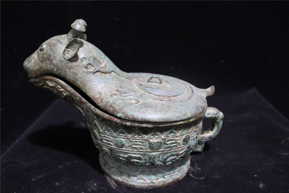 西漢時期 青銅器 銘文 蓋壷_画像5
