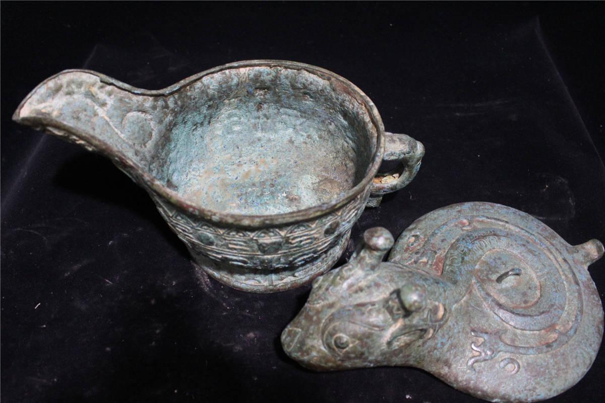 西漢時期 青銅器 銘文 蓋壷_画像8