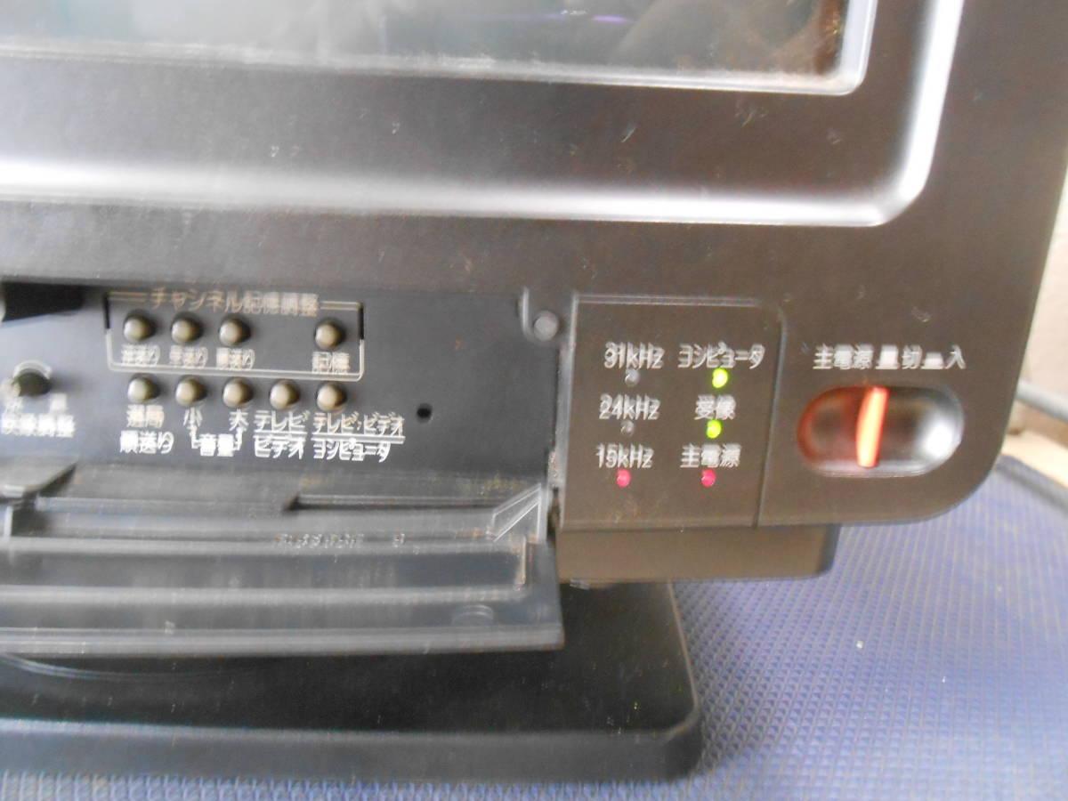 X68000 CZ-601D モニター ジャンク_画像2
