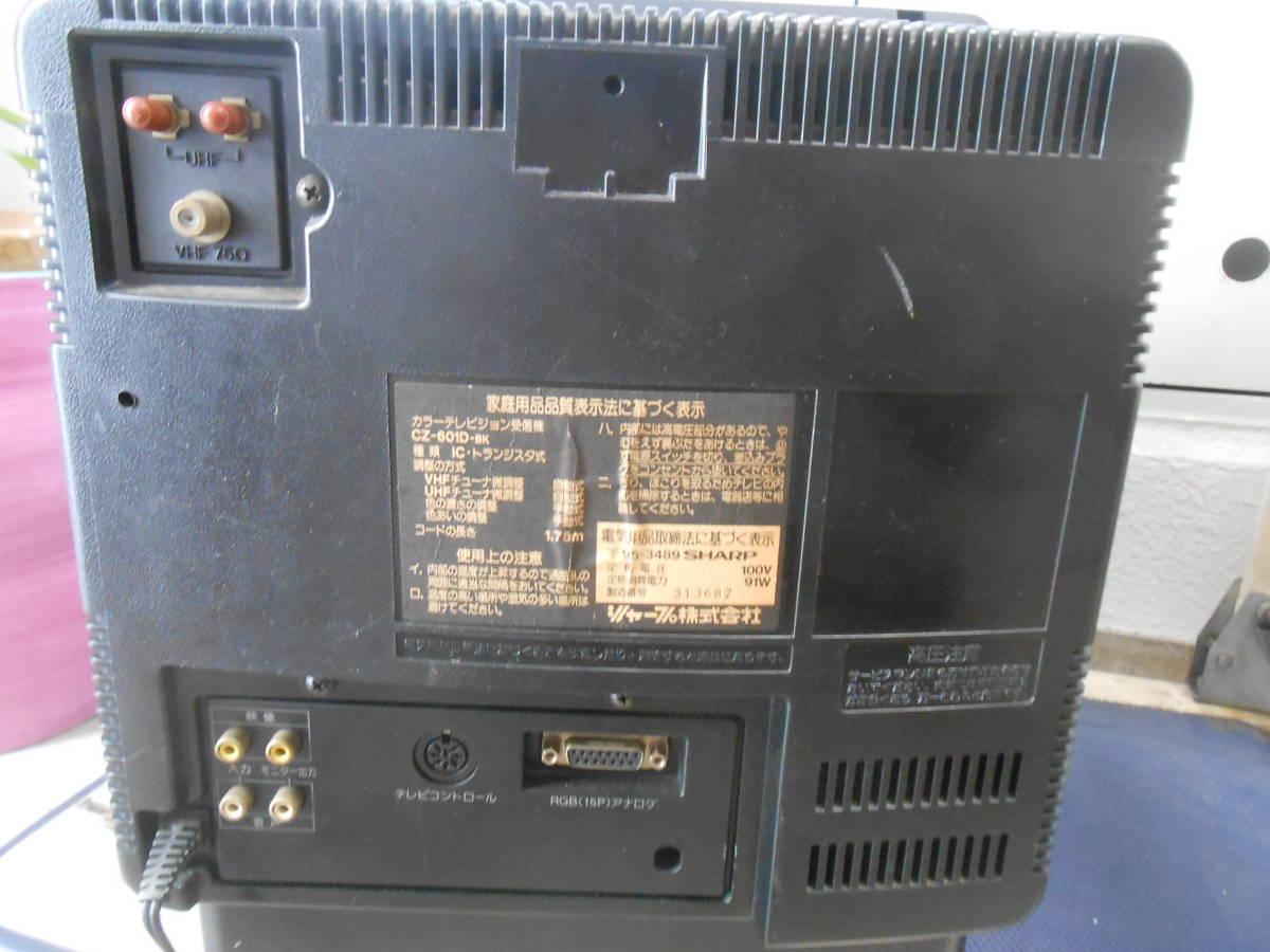 X68000 CZ-601D モニター ジャンク_画像5