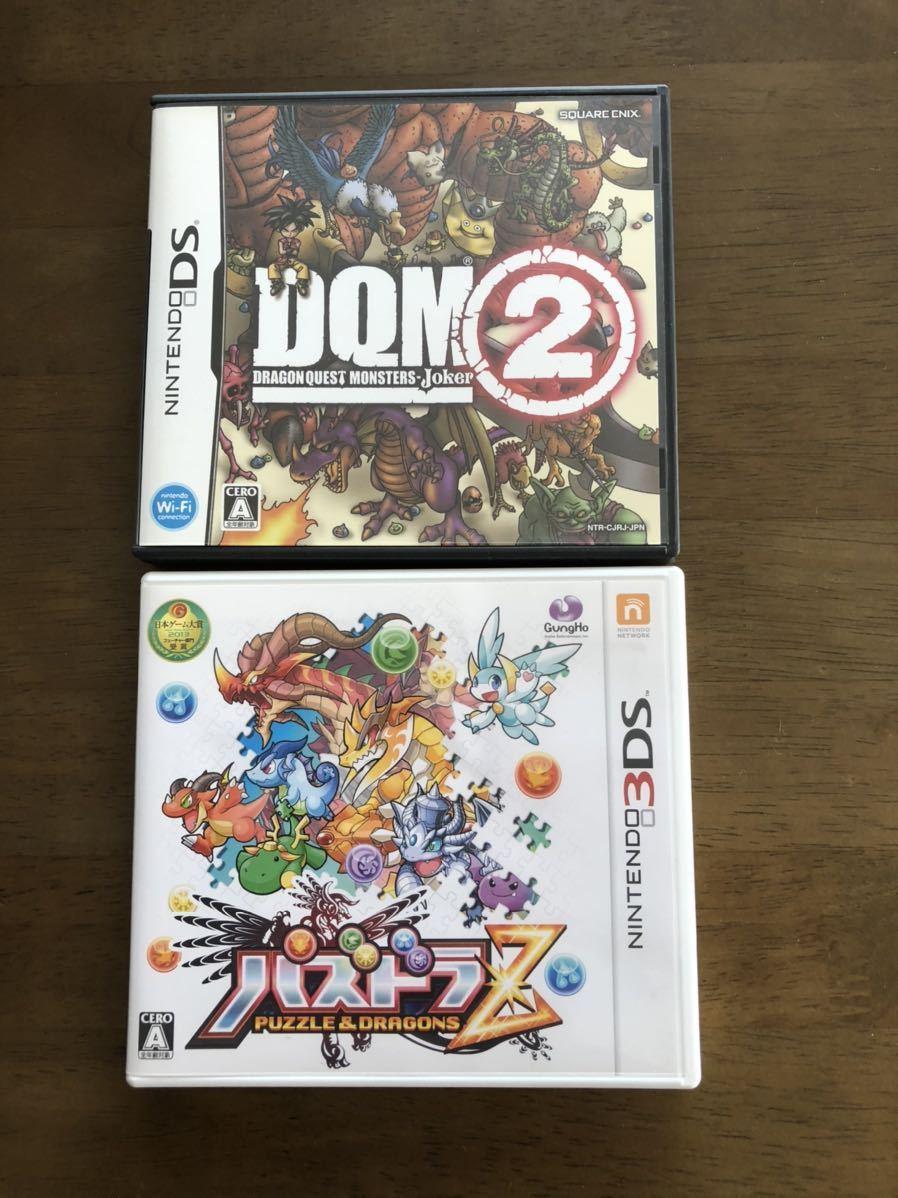 中古DSソフト「ドラゴンクエストモンスターズジョーカー2」「パズドラZ」2本セット 任天堂