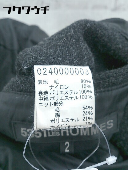 ■ 5351 POUR LES HOMMES トグル 中綿 ダッフル コート サイズ2 チャコールグレー メンズ_画像4