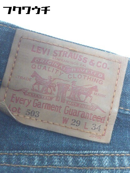 ◇ Levi's リーバイス ウォッシュ加工 503 ジーンズ デニム パンツ サイズ29 インディゴ メンズ_画像4