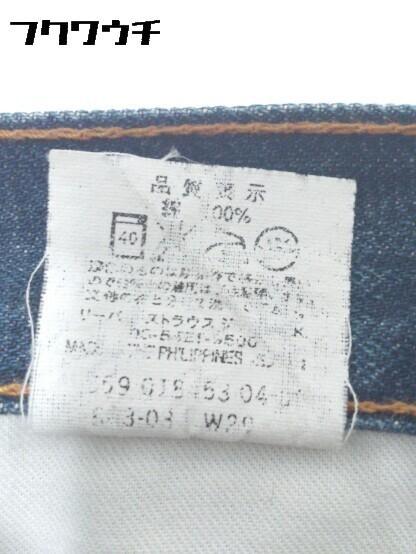 ◇ Levi's リーバイス ウォッシュ加工 503 ジーンズ デニム パンツ サイズ29 インディゴ メンズ_画像5