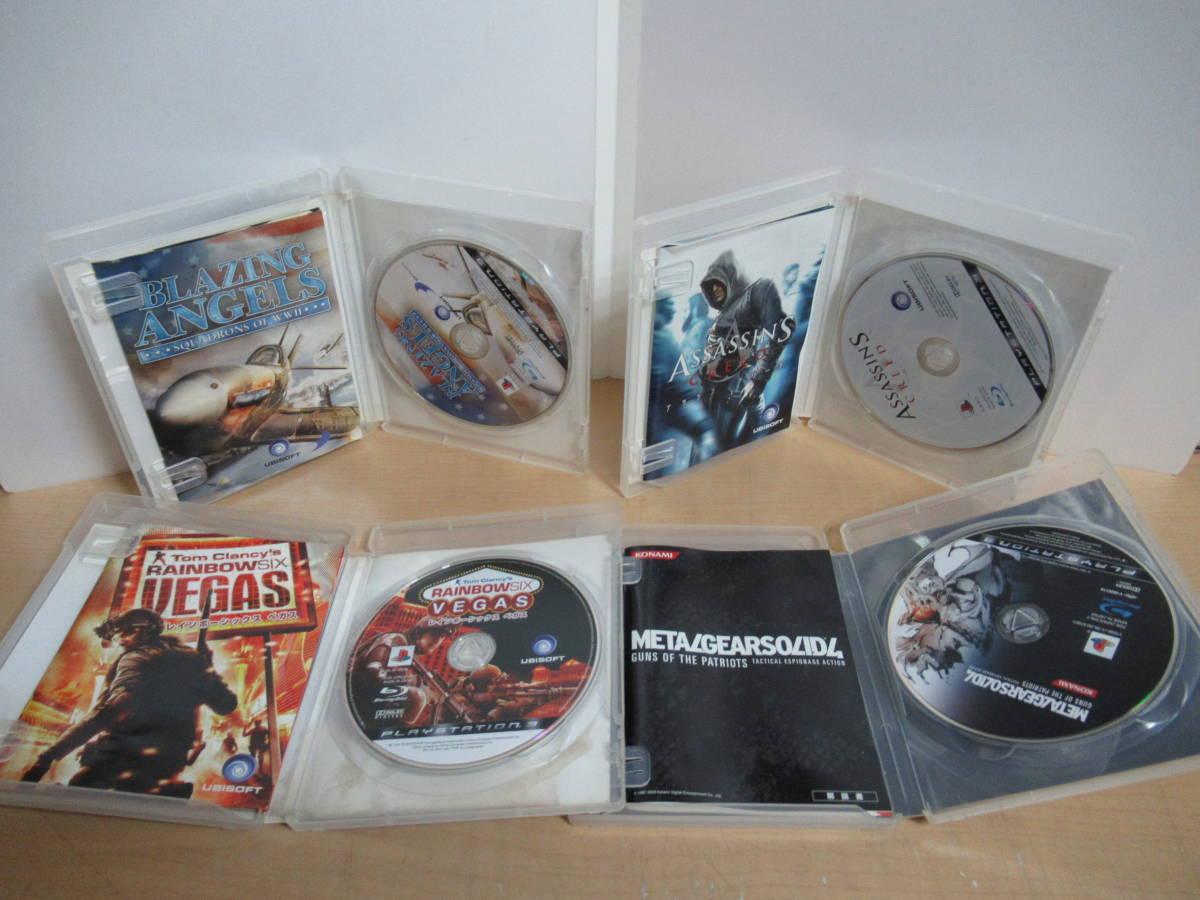 PS3 ゲームソフト 4本まとめ売り レインボーシックス ベガス/メタルギア ソリッド 4 /アサシン クリード/ブレイジング・エンジェル