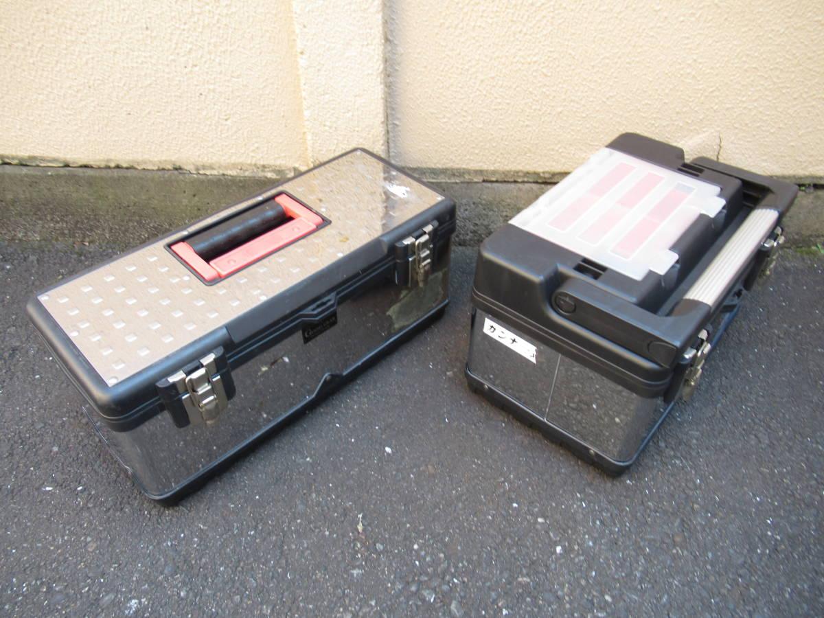 2個セット ステンレス工具箱 コメリ 道具箱 インナートレー付 W38㎝×25㎝×H25㎝ W50㎝×20㎝×H22㎝ 工具箱 収納ケース ツールボックス