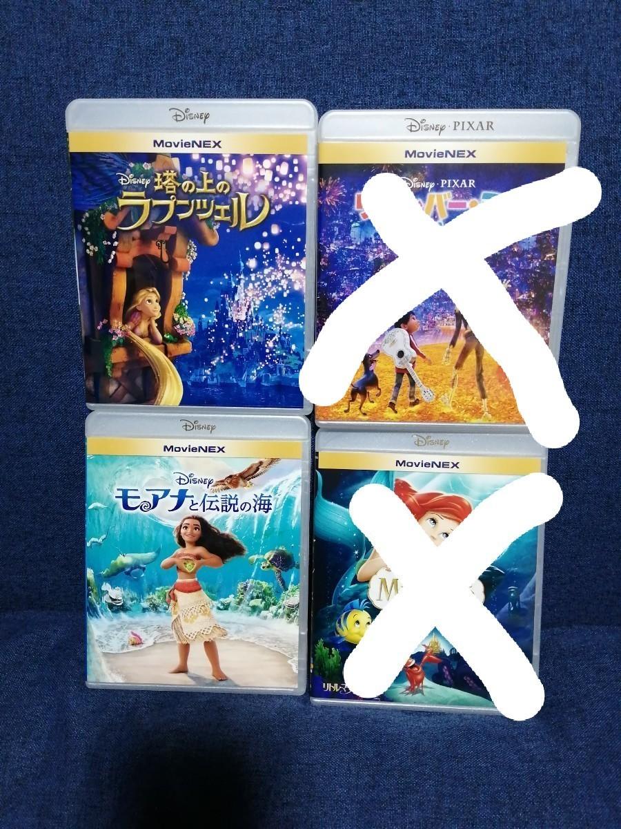 ディズニー Blu-ray 純正ケース付き 2点セット 国内正規品 未再生