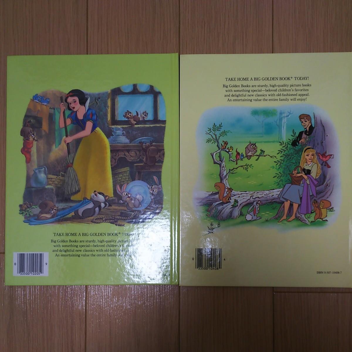 ディズニー英語絵本