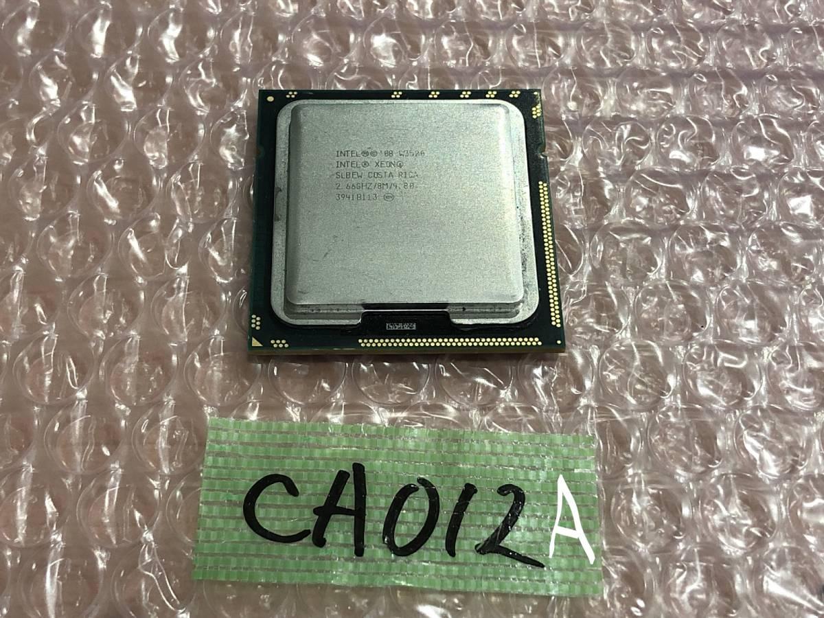 Intel XEON W3520 2.66GHz LGA1366 中古 動作未確認 ジャンク_画像1