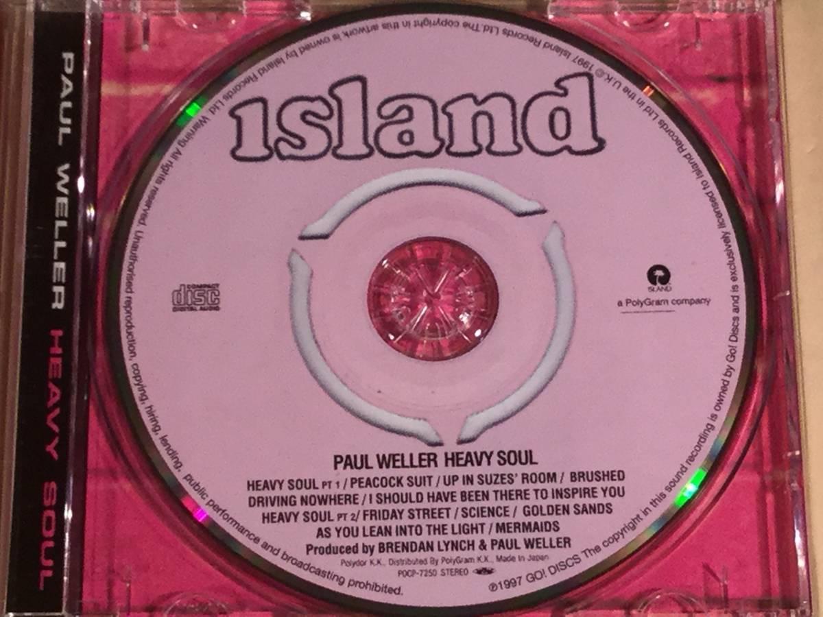 CD(国内盤)■ポール・ウェラー/ヘヴィー・ソウル◎日本盤のみボーナス・トラック収録■帯付美品!_画像5