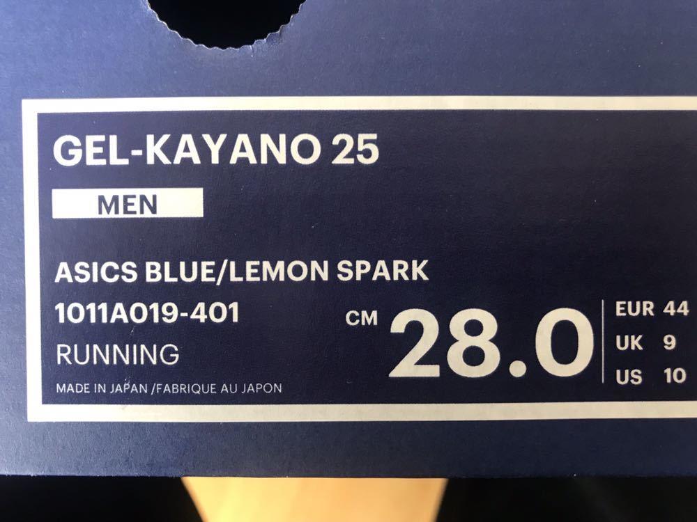 希少な?日本製 ASICS GEL-KAYANO 25 28.0cm アシックス ブルー レモンスパーク ゲルカヤノ ランニングシューズ 【MADE IN JAPAN】