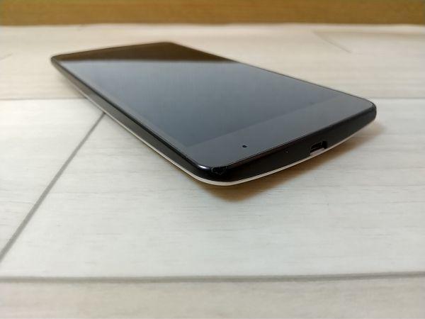 au LGエレクトロニクス isai vivid LGV32 シャンパン Android アンドロイド スマホ スマートフォン 携帯電話 本体 中古 ジャンク扱い■S9_画像4