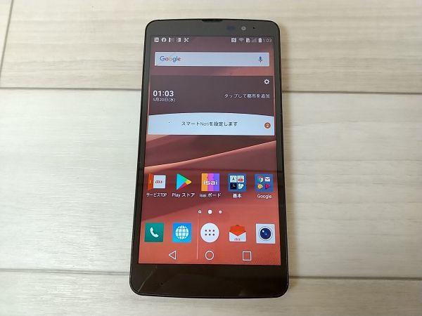 au LGエレクトロニクス isai vivid LGV32 シャンパン Android アンドロイド スマホ スマートフォン 携帯電話 本体 中古 ジャンク扱い■S9_画像1