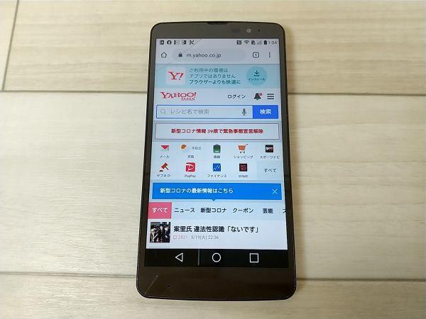 au LGエレクトロニクス isai vivid LGV32 シャンパン Android アンドロイド スマホ スマートフォン 携帯電話 本体 中古 ジャンク扱い■S9_画像2