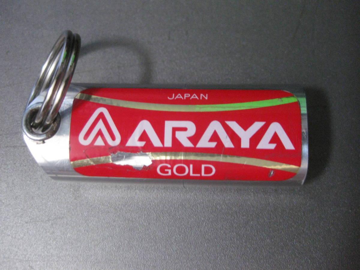 ARAYA ゴールド ラベルリム キーホルダー オリジナル 送料120円_画像1
