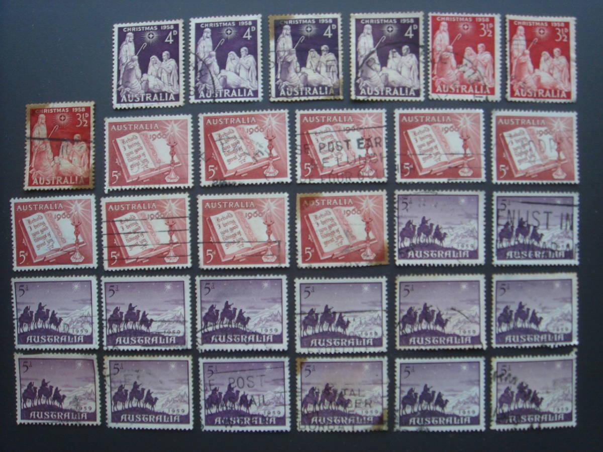 オーストラリア切手 消印_画像1