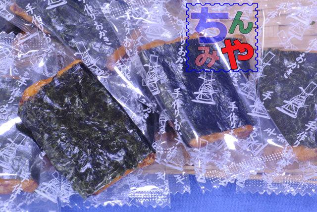 浅草巻き(お手ごろ100g)個包装タイプの海苔巻きおかき/浅草巻♪美味しさ一番のり巻あられはこれ~!【送料込】_旨い海苔あられ(個包装タイプ)お値打ち米菓