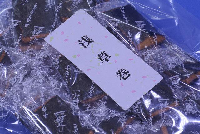 浅草巻き(お手ごろ100g)個包装タイプの海苔巻きおかき/浅草巻♪美味しさ一番のり巻あられはこれ~!【送料込】_旨い海苔あられ(個包装拡大画像)値打ち米菓