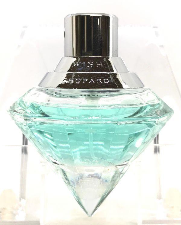 CHOPARD ショパール ウィッシュ ターコイズ ダイヤモンド EDT 30ml ☆残量たっぷり 送料350円