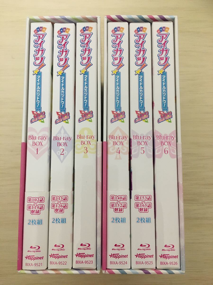 初回生産限定 アイカツ あかりGeneration ブルーレイ Blu-ray BOX 1,2,3,4,5,6 全巻セット コンプ コンプリート