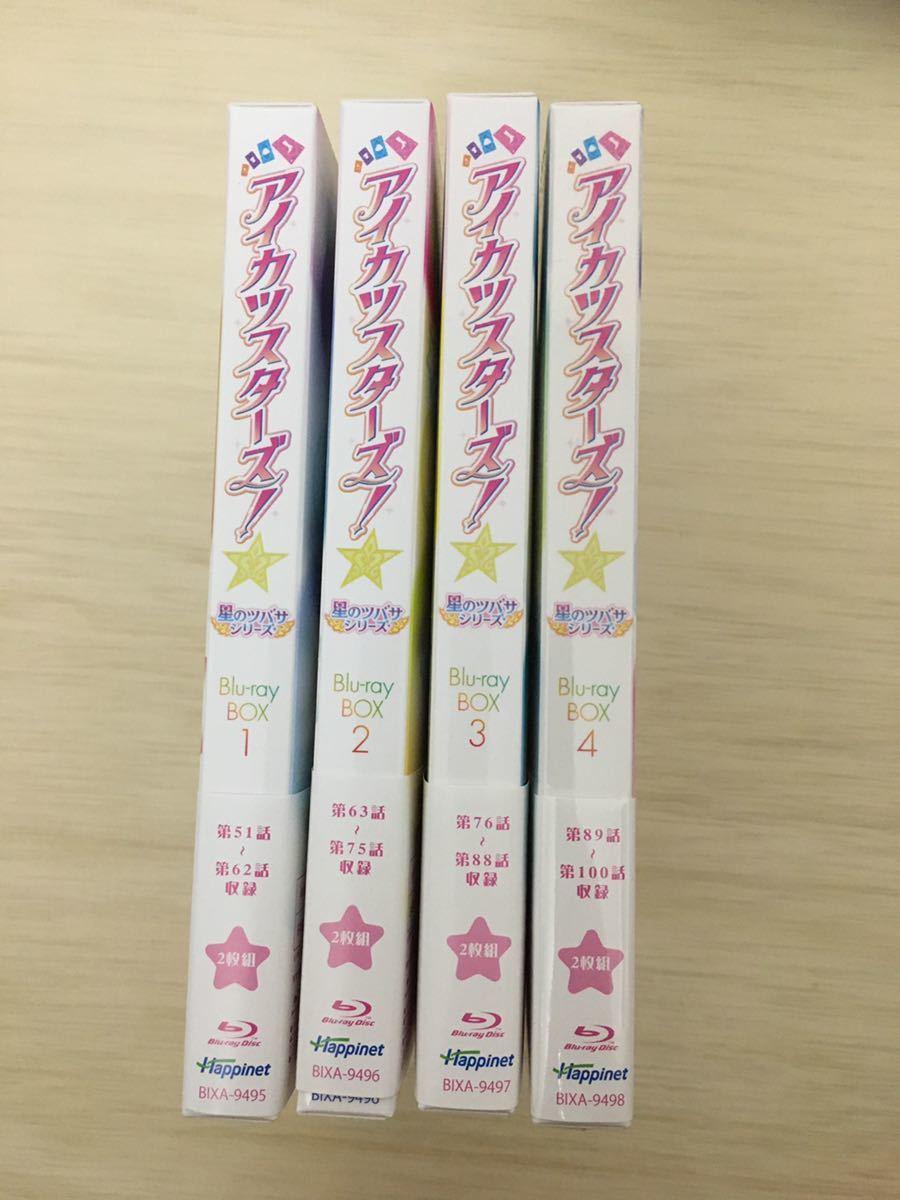 アイカツスターズ 星のツバサ ブルーレイ Blu-ray BOX 1,2,3,4 全巻セット コンプ コンプリート