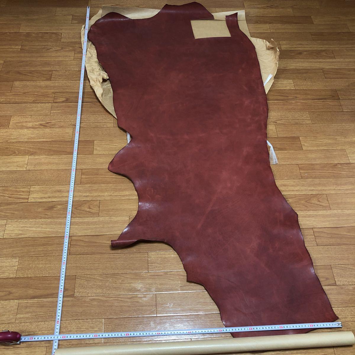 レザークラフト 革 レッド 赤 厚み2mm 約180cmx約90cm はぎれ