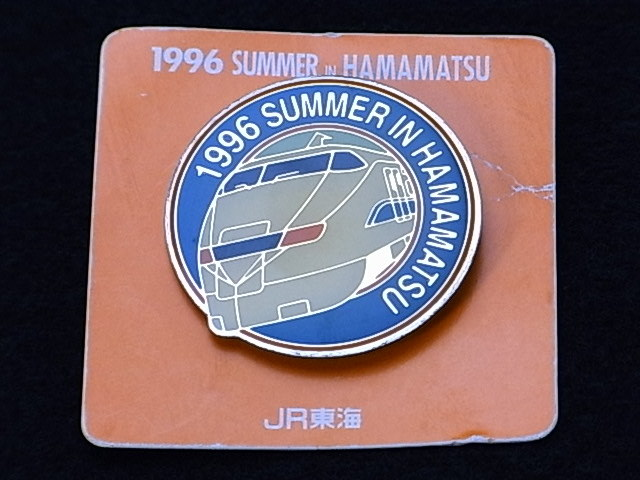 #7-3【JR東海】1996年 SUMMUR IN HAMAMATSU ピンバッジ_画像1