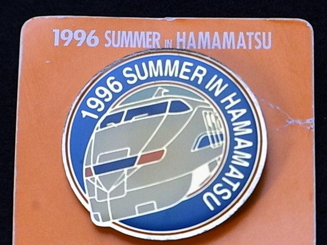 #7-3【JR東海】1996年 SUMMUR IN HAMAMATSU ピンバッジ_画像4