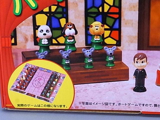 #8-5【不二家】ペコちゃんのボードゲーム*バースデーケーキをうばえ!!*未使用品_画像6
