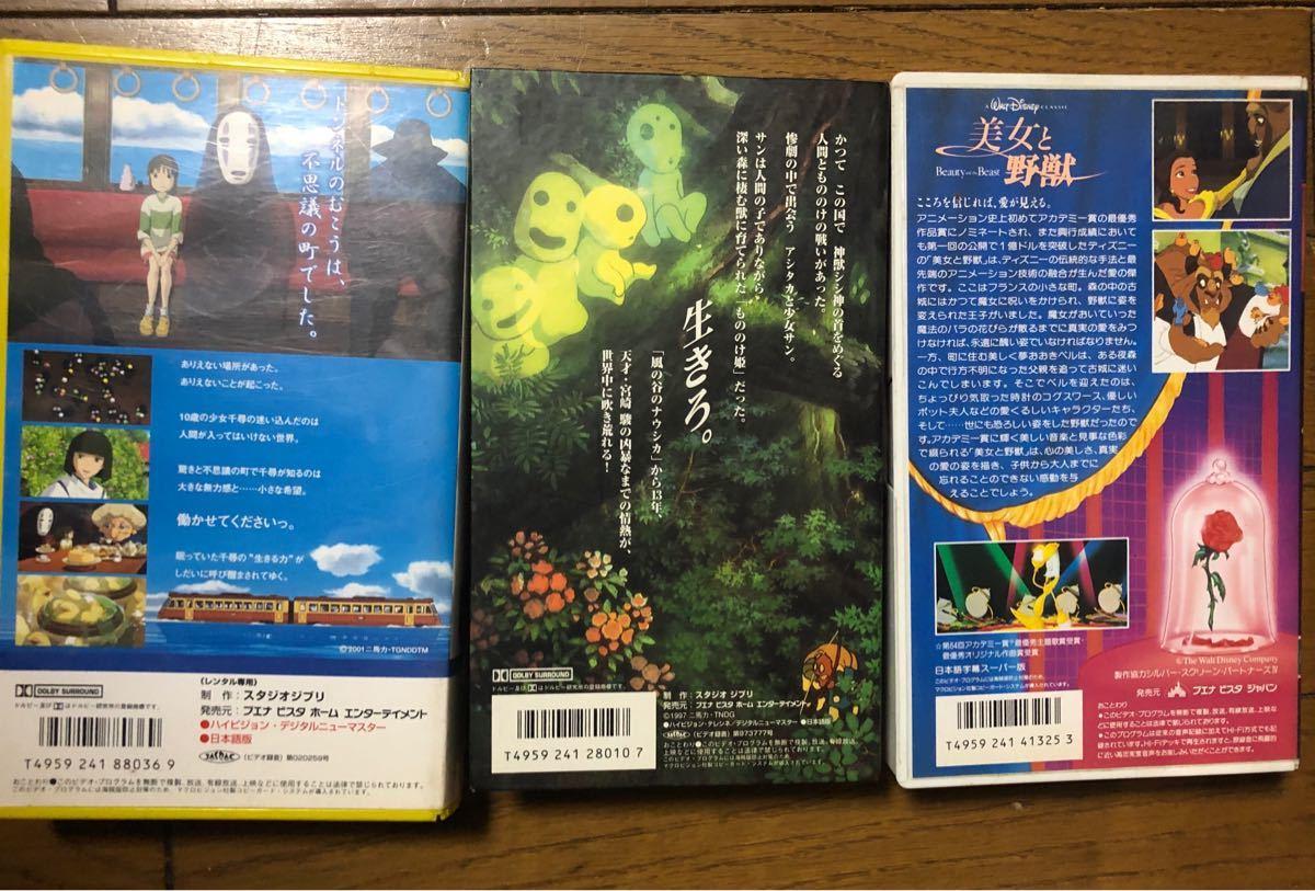 ビデオ ジブリ&ディズニー  VHS