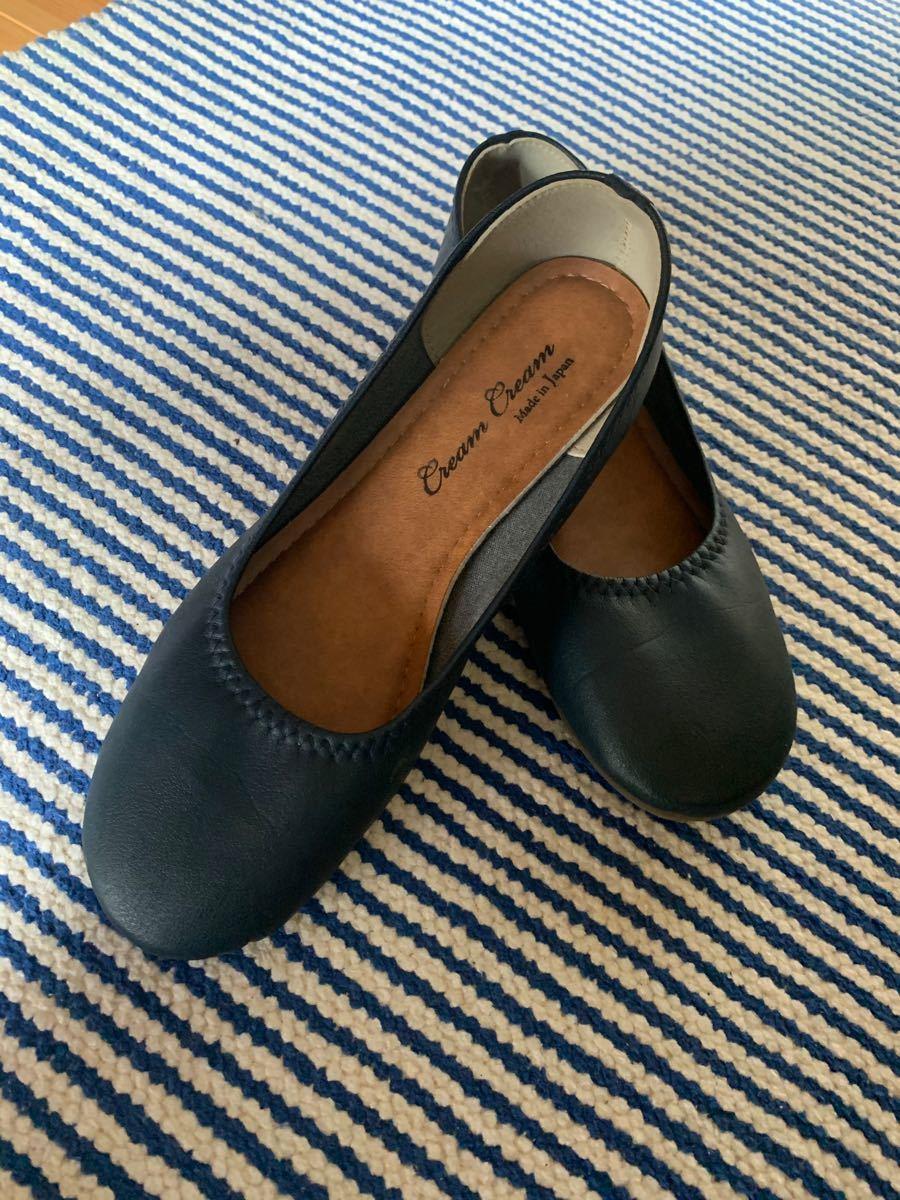 ★パンプス レディースぺったんこ靴★