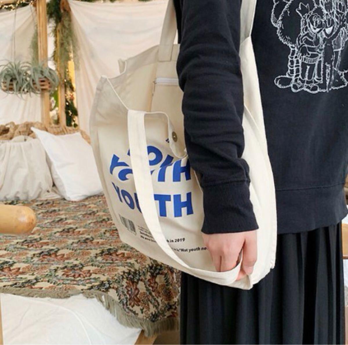 【スクエアタイプ】キャンバストートバッグ 肩掛け 幌布 キャンバス