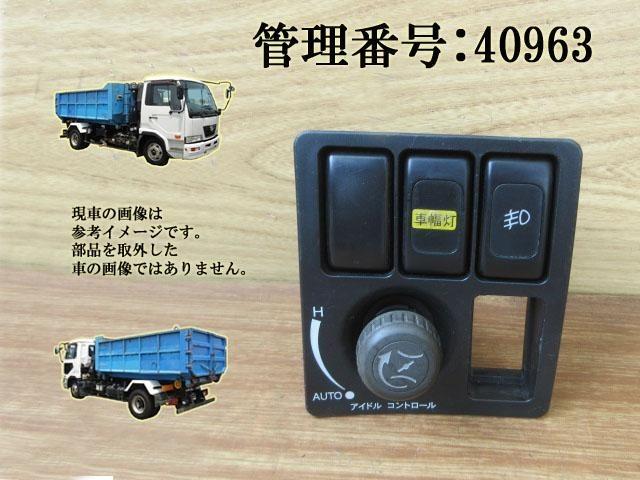 H20 ニッサンディーゼル コンドル(4t) MK36C スイッチ アイドルコントロール_画像1