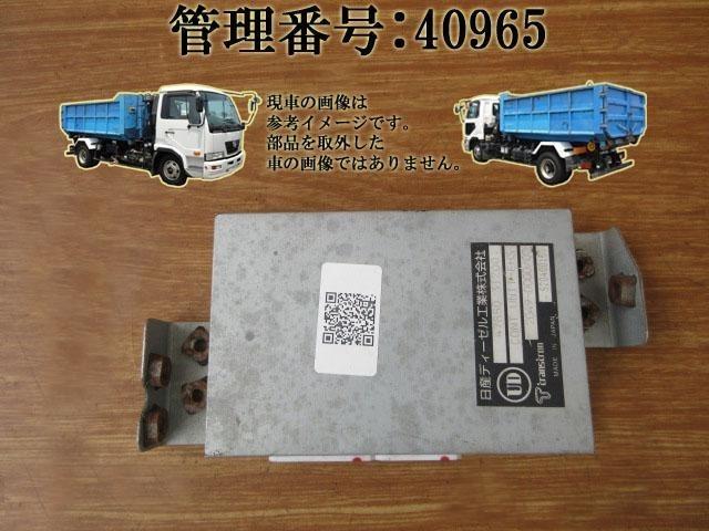 H20 ニッサンディーゼル コンドル(4t) MK36C EHSコントロールユニット_画像1