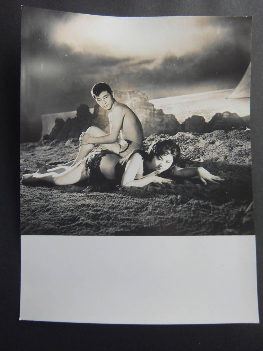 筑波久子/川地民夫【海底から来た女】スチール写真★_画像1