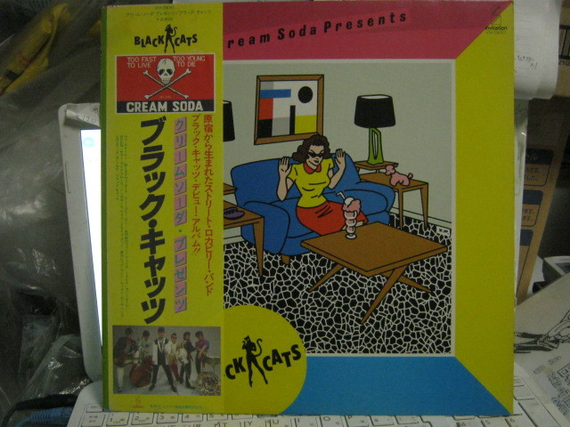 BLACK CATS ブラックキャッツ / クリームソーダ・プレゼンツ 帯付LP CREAM SODA PINK DRAGON STRAY CATS MAGIC RODEO Wface BLUE ANGEL _画像1