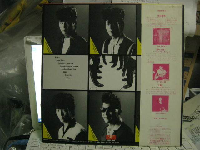 BLACK CATS ブラックキャッツ / クリームソーダ・プレゼンツ 帯付LP CREAM SODA PINK DRAGON STRAY CATS MAGIC RODEO Wface BLUE ANGEL _画像2