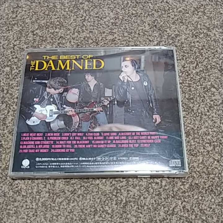 CD THE DAMNED [THE BEST OF THE DAMNED]