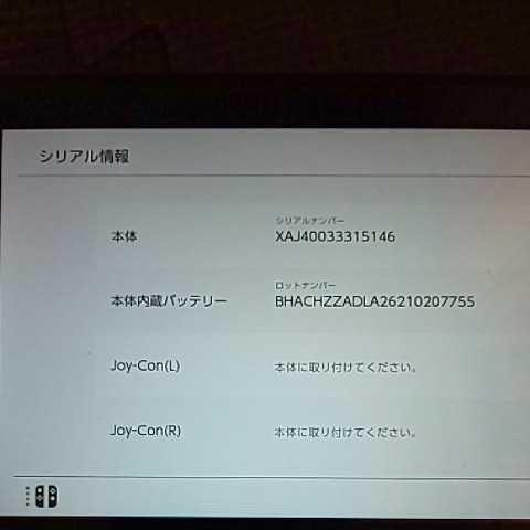 ★未対策機 Nintendo Switch ニンテンドースイッチ ネオンブルー ネオンレッド 美品 送料無料★