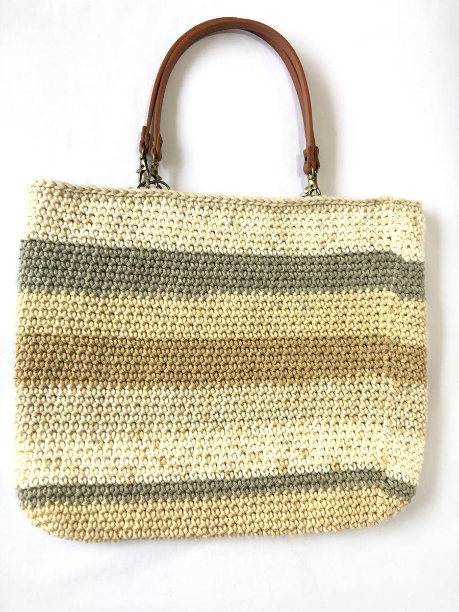 ハンドメイド 手編み 裏布ポケット付き 手提げバック(茶系) トートバッグ