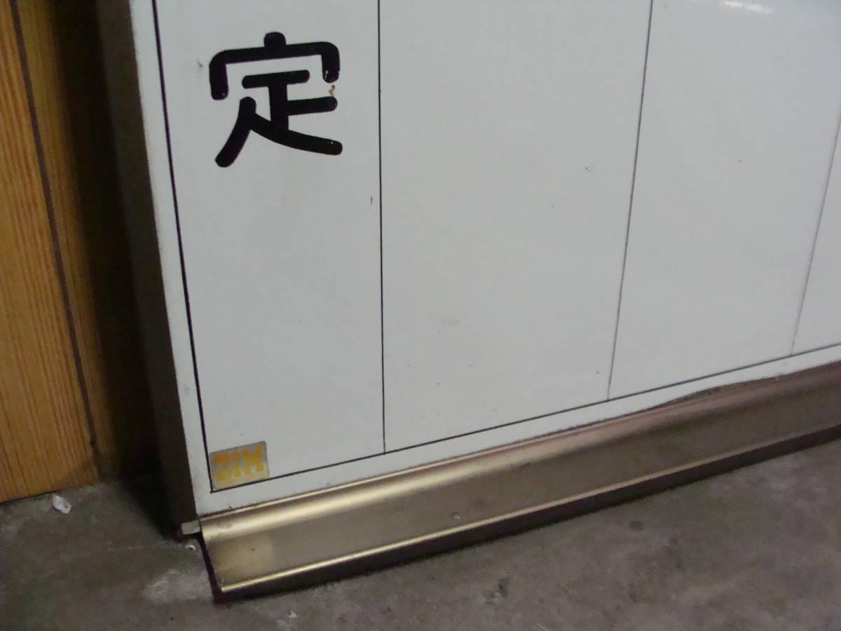 オフィス ZIM ホワイトボード ブロンズ枠 片面 幅1200x900 事務機器 店舗 会議室 スケジュール_画像5